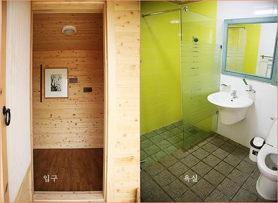 편백나무집 시설(입구, 욕실)